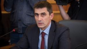 генпрокуратура украины, виталий ярема, политика, общество, новости украины