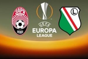 заря, легия, лига европы, футбол, прямая видео-трансляция, новости футбола