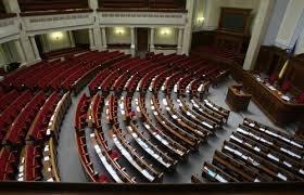 верховная рада, парламентские выборы 2014, новости украины, общество, политика