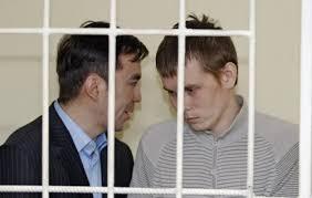 александр александров, суд, адвокат александрова,политика, украина, россия