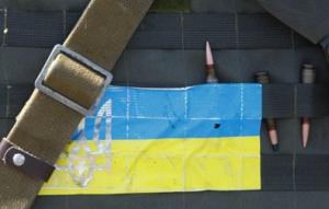 счастья, украинские военные, луганская область, ато, луганск, лнр, украина, донбасс, восток, нацгвардия, всу