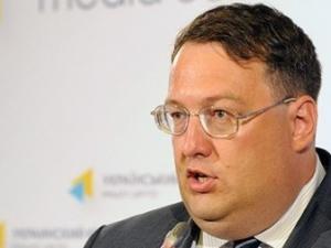 новости украины, владимир путин, петр порошенко, ситуация в украине, антон геращенко