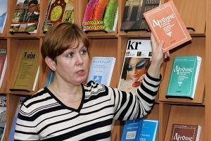 новости Москвы, библиотека украинской литературы, обыск, задержание