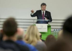 украина, терроризм, порошенко, европа