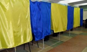 цик, верховная рада украины, политика, донецк, луганск, юго-восток украины