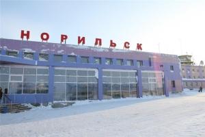 Россия, Норильск, общество, погода, шторм, боинг 737, ветер, Алыкель