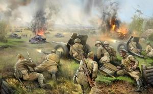 отечественная война, термин, закон, реакция, мид россии, история