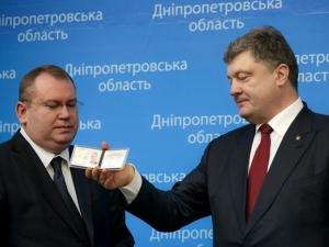 порошенко, коломойский, украина, днепропетровск, политика, резниченко, днепрога