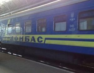 Донбасс, железная дорога, ДНР, Донецк, Луганск, ЛНР, Украина, Россия, беженцы, восток
