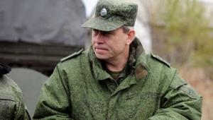 """басурин, """"днр"""", ато, всу, армия Украины, восток Украины"""
