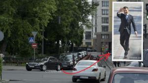 Украина, Администрация, Кортеж, Киев, Зеленский.