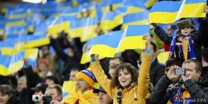 Новости футбола, Сборная России по футболу, Общество, Сборная Украины по футболу, Видео, Турция