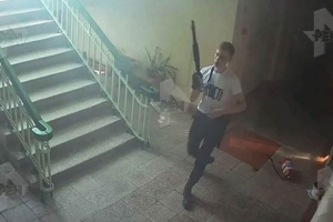новости, Украина, Крым, Керчь, теракт, расстрел, техникум, колледж, массовое убийство, Росляков, рассказ одногруппника
