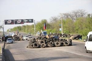 юго-восток украины, ситуация в украине, краматорск, ато