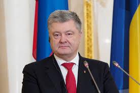 G7, Большая семерка, Петр Порошенко, новости, Украина, политика, передача власти, Зеленский