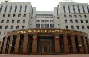 россия, москва, суд, криминал, перестрелка, происшествие, полиция
