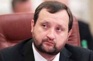 новости украины, новости киева, сергей арбузов