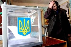 выборы в Верховную Раду, политика, люстрация, криминал, общество, новости Украины