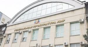 приговор, прокуратура, лнр, соцсети, фото, донбасс, террористы, луганск