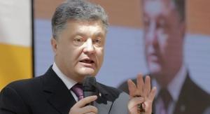 порошенко, политика, ассоциация украины и ес, евросоюз, новости украины