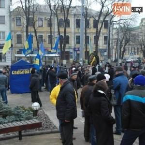 Винница, Украина, майдан, Порошенко, вече, митинг