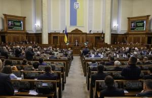 дейнега, порошенко, верховная рада, военное положение, азовское море, видео, соцсети