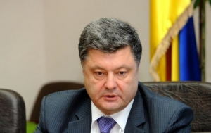 украина, сбу, петр порошенко, назначение