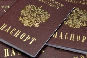 донбасс, украина, паспорт, россия, днр, лнр, оккупация