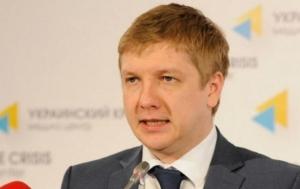 энергетическая безопасность, коболев, нафтогаз, украина, нато