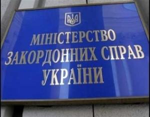 Евроинтеграция, Евросоюз, МИД России, МИД Украины, Климкин