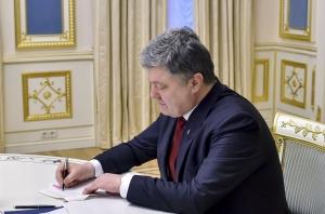 украина, вру, порошенко, подпись, закон, продление, мораторий на землю