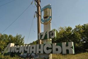 местные выборы в украине,оппозиционный блок, глава избиркома лисичанска,поджег авто