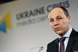АТО, ДНР, ЛНР, восток Украины, Донбасс, особый статус