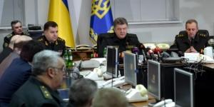 военный кабинет, порошенко, заседание