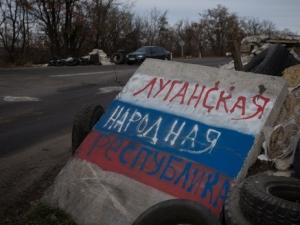 Украина, ЛНР, ДНР, Курченко, политика, общество, новости Луганска