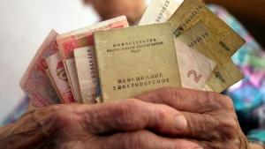Украина, Пенсия, Пенсионеры, Начисления, Фонд, Накопления.