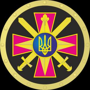 Украина, Новости Донецка, Новоазовск, оккупация, ДНР, РФ войска