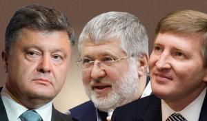 Украина, Верховная рада, Яценюк, Кабмин, Порошенко, Ахметов, Коломойский
