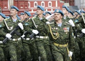 армия, Россия, новости армии, вдв, десант, численность, воздушно десантные войска,