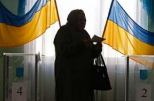 Украина, ЦИК, парламент, Верховная Рада, выборы, явка избирателей