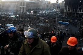 снайпер, Евромайдан, революция достоинства, новости, Украина, Нацгвардия, Омега, Александр Храпченко
