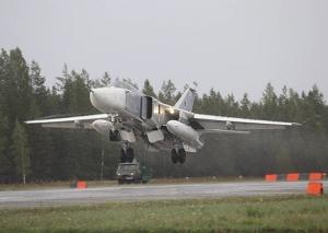 """учебный полет,Су-24 """"промазал"""", Россия,новости, авария, происшествия, армия РФ"""