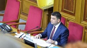 Гройсман, Верховная Рада Украины, Украина, политика