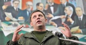Захарченко, Стрелков, завоевания