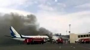 казахстан, самолет, аэропорт, общество, происшествия