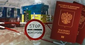 украина, россия, политика, визовый режим, тука