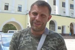 Александр Захарченко: мы объединяем все подразделения ДНР