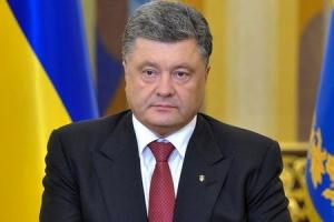 """Петр Порошенко, """"Небесная Сотня"""", Верховная Рада Украины"""