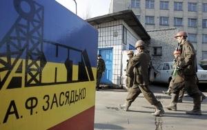 донецк, ато, днр. восток украины, происшествия, общество, армия украины, засядько