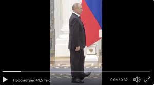 Путин Кремль Россия рф видео Путина Сеть